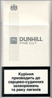 Dunhill Fine Cut White 100`s Cigarettes pack